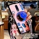 oppor15手機殼女款r15x夢境r17pro版oppor11s保護套『新佰數位屋』