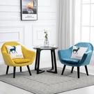 單人椅 椅子北歐現代簡約迷你懶人沙發小戶型臥室單人座女生休閒TW【快速出貨八折搶購】