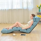 懶人沙發榻榻米飄窗小躺椅單人可摺疊沙發床地板躺椅無腿靠背椅子 NMS名購居家