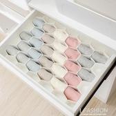 蜂窩抽屜分隔板自由組合整理內衣襪子收納格收納盒隔板衣櫃分層隔·Ifashion