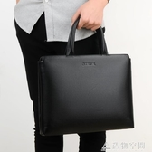 SIRUR男包韓版公文包男士包包商務手提包單肩包斜挎男休閒背包 名購居家