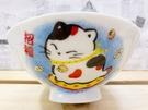 【震撼精品百貨】招財貓_招き猫~日本招財貓陶瓷碗/飯碗-藍#20500
