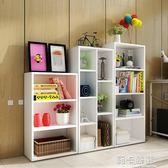 簡約學生自由組合書櫃書架小戶型組裝收納櫃置物架迷你省空間櫃子igo  莉卡嚴選