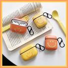 蘋果 AirPods pro 耳機套 橘黃微笑 藍牙耳機盒 一二代通用 全包無線耳機殼 掛鈎 防丟