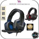 《飛翔無線3C》RONEVER 向聯 MOE269 PAVISE 電競耳機麥克風◉公司貨◉有線連接電腦筆電◉適用手機平板