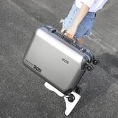 款鋁框拉桿箱旅行箱行李箱PC箱男女密碼箱20寸登機箱出差硬箱  蘑菇街小屋 ATF