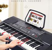 電子琴 電子琴成人兒童幼師初學者入門61鋼琴鍵多功能家用專業琴 igo 玩趣3C