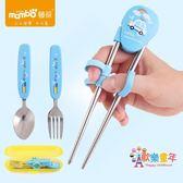 兒童餐具不銹鋼叉子勺子筷子三件套裝寶寶學習訓練筷子便攜