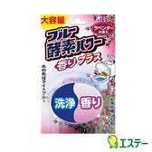 日本進口 馬桶自動清潔薰衣草酵素芳香錠消臭劑LI-115433