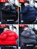 2018新款棉衣男士冬季外套韓版潮短款加厚面包服棉襖男裝羽絨棉服 台北日光