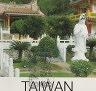 §二手書R2YB b《Taiwan Island of Beauty》1995-