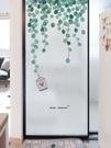 玻璃膜 北歐窗戶貼紙磨砂靜電貼陽臺衛生間防窺玻璃貼膜透光不透明窗花紙 宜品居家MKS
