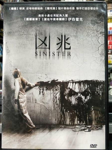 挖寶二手片-D52-正版DVD-電影【凶兆】-伊森霍克 文森唐諾佛利歐 克萊爾弗利 詹姆士蘭森(直購價)