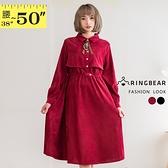 連身裙--優雅胸針裝飾單排釦鬆緊腰燈芯絨襯衫領長袖洋裝(黑.紅XL-4L)-A431眼圈熊中大尺碼