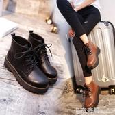 復古春秋季英倫風女鞋厚底女靴子學生圓頭單鞋日系原宿馬丁靴短靴 卡布奇諾