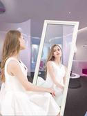 鏡子 實木全身鏡子歐式落地鏡簡約臥室家用穿衣鏡服裝店學生宿舍試衣鏡 igo卡洛琳