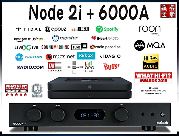 AUDIOLAB 6000A 綜合擴大機 + Bluesound Node 2i ( MQA+Hi-Res+ROON Ready ) 無線串流播放器