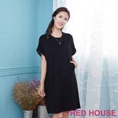 Red House 蕾赫斯-素面口袋長版上衣(黑色)