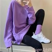 中長款上衣 2020年秋冬新款紫色長袖t恤女裝寬鬆內搭中長款打底衫v領上衣洋氣 suger