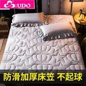 加厚夾棉床笠單件床罩席夢思床墊保護套