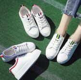 白色小白鞋新品夏季全館免運女鞋帆布鞋日韓厚底百搭學生休閒板鞋【七夕節好康搶購】