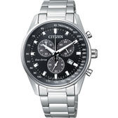 【送米奇電扇】CITIZEN 星辰 Eco-Drive 光動能計時手錶-黑x銀/40mm AT2390-58E