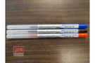 [UNI] 開心筆專用-1.0mm溜溜筆替蕊
