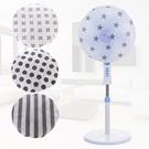 簡約無紡布防塵罩 圓形 保護 電風扇 夾...