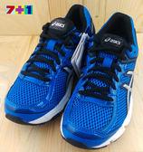 ASICS 亞瑟士 輕量慢跑鞋 運動鞋《7+1童鞋》5058藍色
