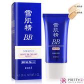 KOSE 高絲 雪肌精潤白保濕BB霜SPF40‧PA+++(28ml/30g)多色可選-公司貨【美麗購】
