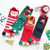 五子襪圣誕襪五指襪子男女情侶中筒冬厚長卡通麋鹿老人送禮物禮盒裝伊芙莎