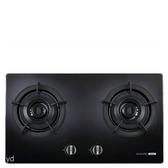 (無安裝)櫻花雙口檯面爐黑色(與G-2721GB同款)瓦斯爐桶裝瓦斯G-2721GBL-X