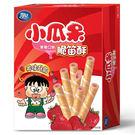 可口小瓜呆脆笛酥量販包-草莓210g【愛買】