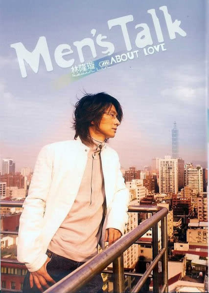 林隆璇 Men's Talk About Love 新歌 精選 CD(購潮8)