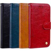 三星Galaxy Note 9 手機殼 簡約 時尚 油蠟皮 保護套 翻蓋 支架 掛繩 皮套 可插卡 手機套 全包 軟殼