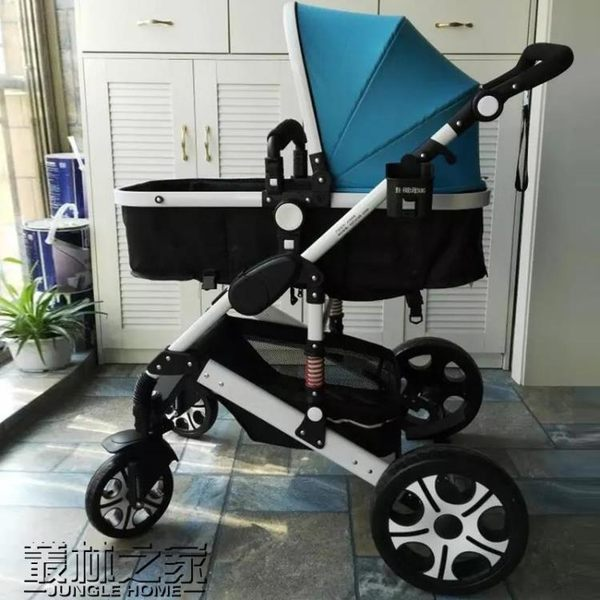 店長推薦▶嬰兒推車高景觀嬰兒車可坐可躺推車折疊避震手推車輕便寶寶推車