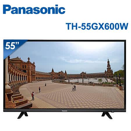 『Panasonic』- 國際牌 55吋4K UHD 連網液晶顯示器+視訊盒 TH-55GX600W(免運費不含基本安裝)