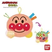 日本 麵包超人 幼兒安撫玩具