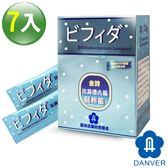 【丹華】金牌比菲德氏菌隨身包(3g*30包)*7盒