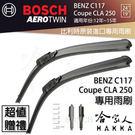 BOSCH BENZ 12年~15年 C117 CLA 250 COUPE 歐規專用雨刷 免運 贈潑水劑 24 19吋 哈家人