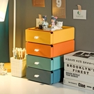 抽屜式桌面收納盒化妝品辦公桌學生宿舍整理儲物盒書桌置物架神器 「雙11狂歡購」