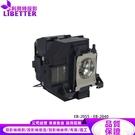 EPSON ELPLP95 原廠投影機燈...