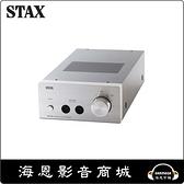 【海恩數位】日本 STAX 純 FET 放大中階耳擴 SRM-400S 靜電耳機耳擴