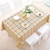 桌布防水防燙防油免洗pvc茶幾布北歐臺布長方形餐桌布網紅布藝 衣間迷你屋