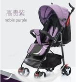 嬰兒車 嬰兒推車可坐可躺簡易