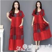棉麻洋裝 2020夏季新款舒適棉麻連身裙女大碼寬鬆薄款媽媽裝休閒長裙子過膝 愛麗絲
