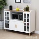 餐邊櫃現代簡約櫃子客廳靠牆家用碗櫃簡易邊櫃儲物櫃廚房櫃茶水櫃MBS「時尚彩紅屋」