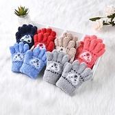 兒童手套 兒童手套五指分指珊瑚絨保暖1-3歲男女童寶寶手套【快速出貨八折搶購】