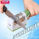 威佰士磨刀器 菜刀家用磨刀石磨剪刀快速金鋼石工具手動廚房器 降價兩天