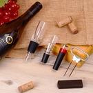 【品酒超值4件組】專業兩針開瓶器+抽氣筒酒塞+隨身型快速醒酒器+斟酒器/HIKARI 日光生活